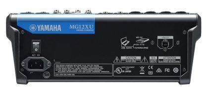 Микшерный пульт YAMAHA MG12XU 3
