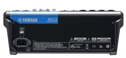 Микшерный пульт YAMAHA MG12 3